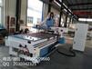 开料机规格,开料机价格,四工序开料机,板式家具生产设备