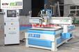 河北气动双排钻孔料一体机价格数控设备板式家具生产线