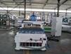 双工位四工序开料机数控开料机板式家具生产设备