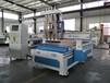 数控开料机四工序开料机板式家具生产设备橱柜门生产开料机