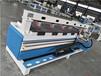 木工钻孔机激光侧打孔机板式家具生产设备