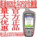 彩途K62B彩途GPS北斗GPS雙星定位面積測量經緯度導航GIS采集正品行貨北京總代