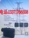 彩途X1500H測距望遠鏡測距測角測高內置藍牙多功能智能機正品北京總代