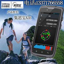 集思宝A3S内置北斗/GPS/GLONASS全星座卫星专业测量测绘导航仪北京代理图片