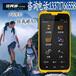 任我游A5北斗GPS戶外專業測量探險定位導航正品行貨特價促銷北京代理