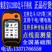 集思寶G120BD北斗GPS定位測量測繪手持機北京代理