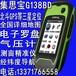 集思寶G138BD測量儀測畝儀導航北京總代理