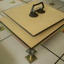 常州市中天朝晖生产优质防静电瓷砖面高架地板