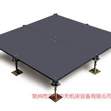 常州市中天朝晖专业生产OA网络地板