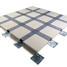 OA线槽地板OA线槽网络地板
