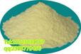 啤酒酵母粉的功效68876-77-7啤酒酵母粉