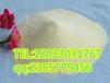 原料厂家阿散酸98-50-0阿散酸对氨基苯胂酸
