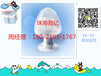 羧甲基两性咪唑啉14350-97-1羧甲基两性咪唑