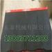 东泰皮带机挡尘帘天然橡胶防尘帘添加阻燃成分各种规格