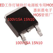 30V/60V/100V/150V快充同步整流专用低内阻nmos管图片