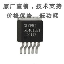 升压型大功率电动车汽车灯芯片OC6701图片