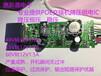 48V转12V供电模块降压ICPOE分离器降压IC