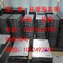 服务器硬盘图片
