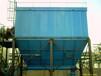 广东广州佛山清远江门珠海冶金建材矿场锅炉锅炉PPCS单列双列气箱脉冲袋式除尘器