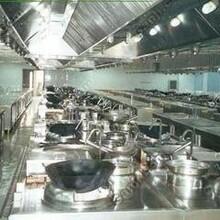 青岛东方新兴厨房设备有限公司,青岛商用厨房设备,青岛厨房设备哪家好