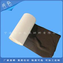 宁波pe保护膜铝合金黑白保护膜