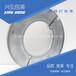 宁波供应镀锌铁皮打包带钢带镀锌铁皮捆扎带可定制