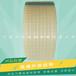 高粘纤维胶带工业纤维带耐高温玻璃纤维胶带厂家