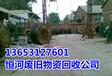 重庆哪里回收电缆电线电缆回收价格电缆回收明细