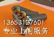 """三门峡电缆回收(大家)网站查询——今天废旧电缆回收""""热点价格"""""""