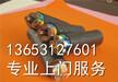 内蒙古——乌海电缆回收.今天《或.》隔天(废旧电缆回收)中间--差价