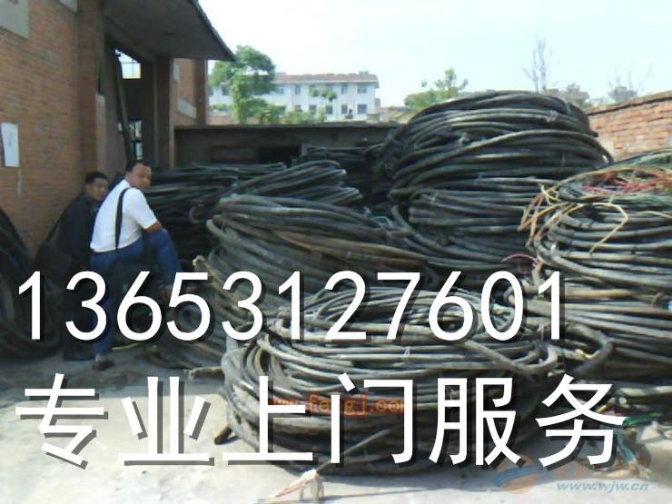 鞍山电缆回收——2017价格(新消息)鞍山二手电缆回收市场