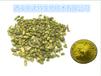 厂家现货齐墩果酸98%纯天然金龟莲提取物品质保证