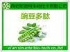 豌豆肽豌豆蛋白粉豌豆低聚肽85%500道爾頓
