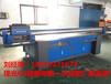 精品理光平板打印機可打印手機殼木板