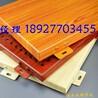 木纹铝单板厂家
