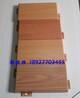 广东木纹铝单板