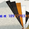 大理石纹铝单板厂家