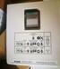 西門子CPU314主機PLC卡件