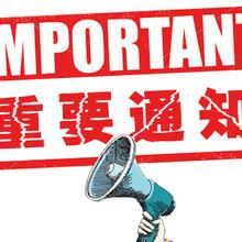 青海尚彬你问我爱你有多深,请看代理加盟政策。