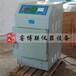 HYRS-6燃烧法沥青分析仪燃烧法沥青含量测定仪