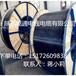 陕西西安高压绝缘架空线电线厂家JKLYJ1-240厂家直销质量保证价格优惠