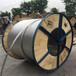 大征电线电缆厂家供应钢芯铝绞线JL/GIA/36/6价格优惠欢迎采购