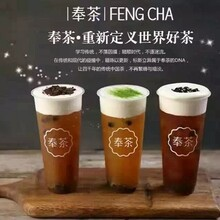 投资奉茶加盟有市场吗