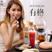 广州奉茶加盟怎么样?奶茶加盟