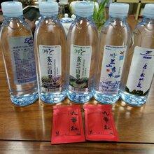 企业宣传定制水定制瓶装水订制小瓶水定制广告水贴牌定制水
