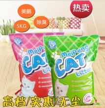 什么猫砂比较好用?强烈推荐美鹏猫砂,结团小,用料省,便宜又好用