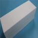 城阳泡沫板型号齐全多款式制作精巧销量保证行业认证