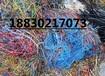 山东淄博电缆电线价格废旧电缆回收二手电缆价格