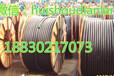 延安电缆回收-延安二手电缆回收...《致电报价》延安废旧电缆回收