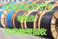 枣庄电缆回收/枣庄二手电缆回收/枣庄电缆回收价格